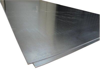 Plaat Zink - 0,8 x 1000 x 2250 mm